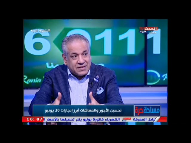 رئيس رجال الأعمال المصريين الأفارقة يحلل عمق التجربة الإصلاحية المصرية
