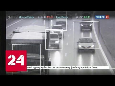 В Москве остановили работу более ста дорожных камер из-за ошибочных штрафов