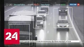 В Москве остановили работу более ста дорожных камер из за ошибочных штрафов