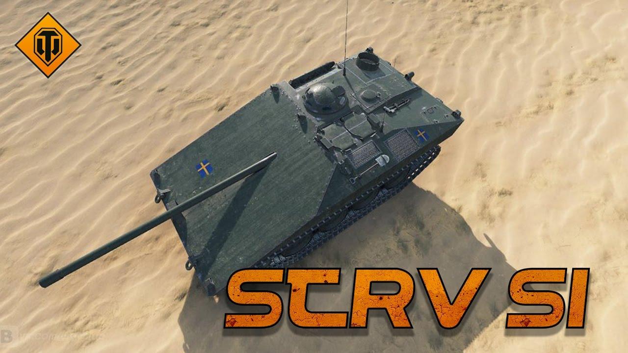 STRV S1 - YouTube