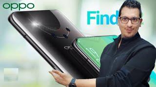 هاتف اوبو فايند اكس 2 | oppo find x2