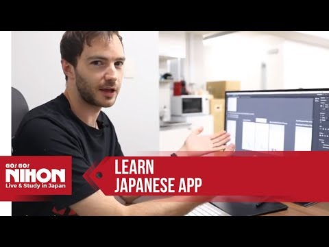 Hiragana Quest: Fun New Japanese Learning App!