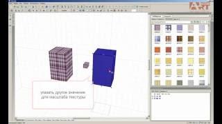 Урок: Импорт 3D файлов  в PRO100