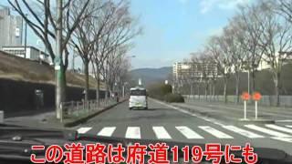 大阪府 千里ニュータウン一周ドライブ