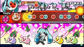 player:ヒメア.