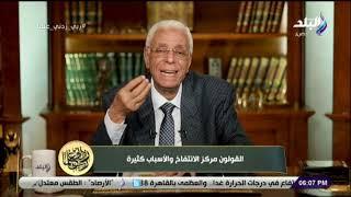 ربي زدني علما  - حسام موافي يحذر من انتفاخ البطن ..ويكشف عن الأسباب التى تؤدي لانتفاخ المعدة