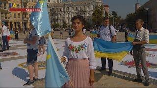 «Жива» карта України у серці Києва?>