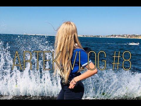 Артек Vlog #8   выход в море   Севастополь   новая бутылочка?   Бесконечное множество   концерт