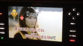今回は季節外れですが川嶋あいさんの旅立ちの日に…を歌ってみました!