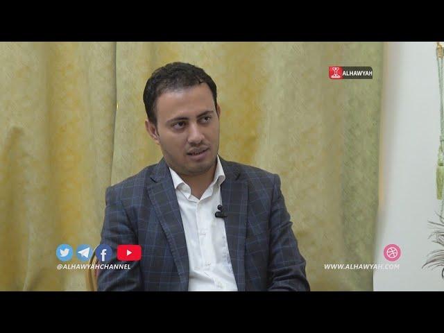 يعيشون بيننا | نبيل القانص - محمود درويش اليمن | قناة الهوية