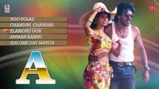 A Tamil Movie Jukebox || A Tamil Movie Songs || Upendra,Chandini, Guru Kiran, Muthulingam