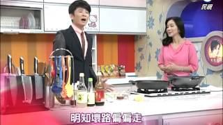 【美鳳有約】糖醋排骨 (蔡佳麟)