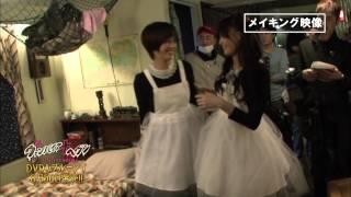 女優の大政絢さんと本田翼さんが美少女バンパイアを演じる連続ドラマ「...
