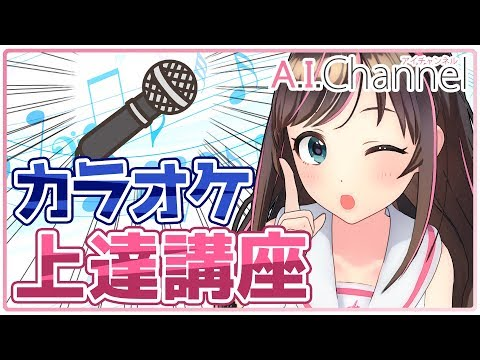 【To be surprisingly good】I will teach you how to score high in Karaoke!