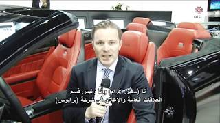Dubai motor show 2011 EP.2 Part 2-2 - 2011 دبي موتور شو