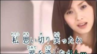 置き手紙  s.yamawaki