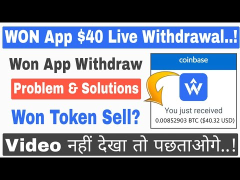 Won App Withdrawal Problem & Solutions 🔥| How to Sell Won Tokens | $40 Live Withdrawal