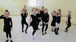 Видео-урок (II-семестр: май 2018г.) - филиал Центральный, Современная хореография, гр.5-8