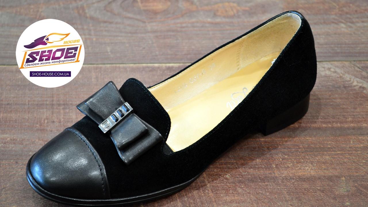 Женские туфли на низком каблуке от Lider Львов - YouTube