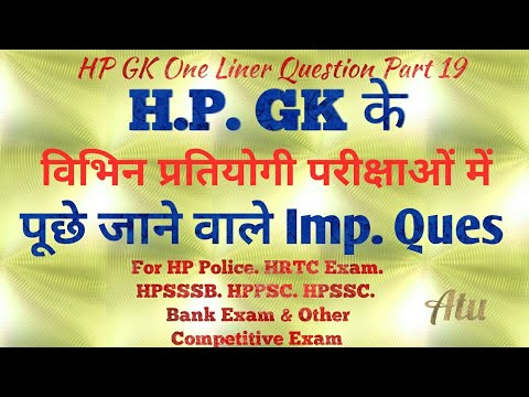 Himachal Pradesh General Knowledge Book Pdf