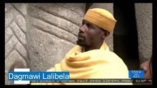 dagmawi-lalibela