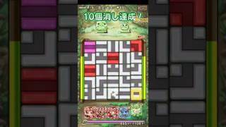 オトギ戦争バトル https://play.lobi.co/video/64c538402d00d0ced4626c3...