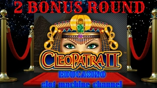 ✔🔥 CLEOPATRA 2 🔥 BONUS TIME 🔥 NEW VERSION  🔥BY IGT