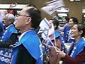 Japan arrives in Israel