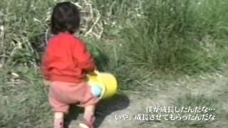 COME AROUND(通称カムアラ)を代表する曲。 母親への感謝を綴った歌で...