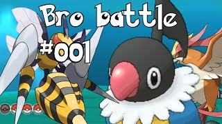 Pokemon [ORAS] BroBattle #01 Fnupa&Sephiron VS Takeru&Dosen!