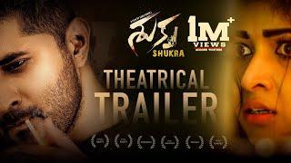Shukra Official Trailer - Telugu | Arvind Krishna, Srijitaa Ghosh | Suku Purvaj | Ashirvad