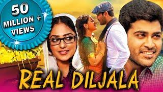 Real Diljala (Malli Malli Idi Rani Roju) 2021 신작 힌디어 더빙 영화 | Sharwanand, Nithya