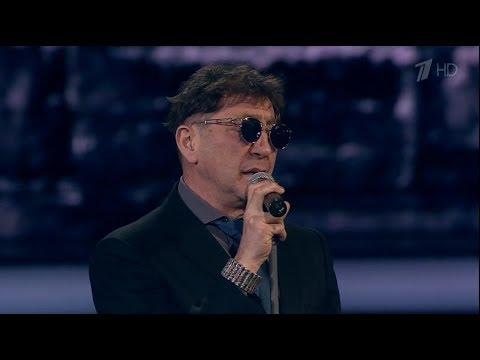 видео: Григорий Лепс - Спасибо, ребята (Праздничный концерт-2019)
