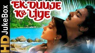 Ek Duuje Ke Liye 1981 | Full Video Songs Jukebox | Kamal Haasan, Rati Agnihotri, Madhavi