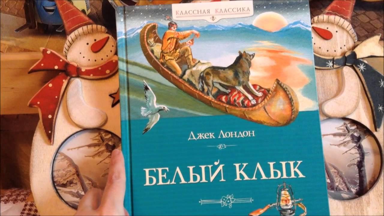 Купить книгу «самсон и роберто. Крутые ребята» автора ингвар амбьернсен и другие произведения в разделе книги в интернет-магазине ozon. Ru.