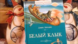 Книги про  собак для детей от 4 до 94 лет