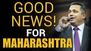 Good News For Maharashtra- Bounce Back- Live Motivational Seminar by Dr Vivek Bindra