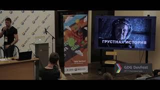 видео Санкт-Петербург - Отдел по работе с дизайнерами