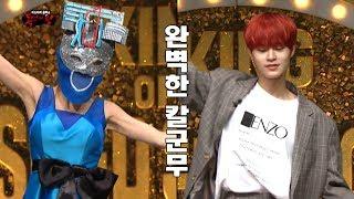 [미방분] 'MBC ' X 'LEEDAEHWI' - Dance collaboration 복면가왕 20190526