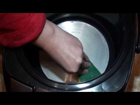 Мультиварка. Как помыть мультиварку?