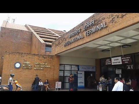 Tribhuvan international Airport  in Kathmandu  Nepal.
