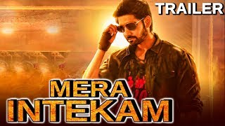 Mera Intekam (Aatadukundam Raa) 2019 Official Hindi Dubbed Trailer | Sushanth, Sonam Bajwa