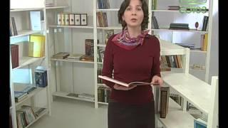 Книга «Постные блюда монастырской кухни. История.