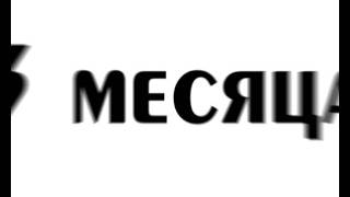 Максима. Копилка.(, 2011-10-13T10:28:51.000Z)
