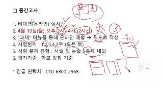 7 3 사회복지행정론 14