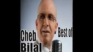 Cheb Bilal - Tijara