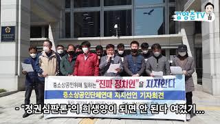 풍경소리 41탄-우리는 김영춘을 지지한다!'   금융노…