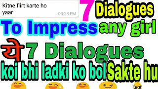 7 Dialogue to impress a girl