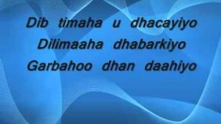 Somali Lyrics Karaoke Indha deeraleeyeey