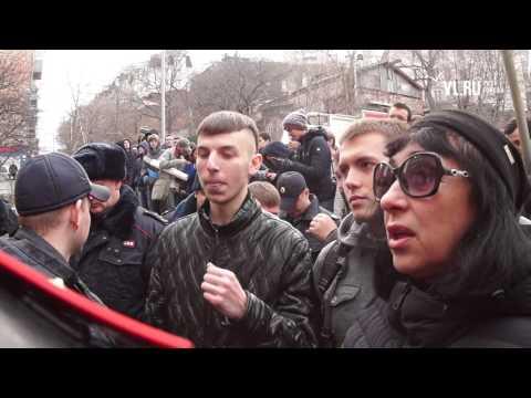 VL.ru - Во Владивостоке 1500 человек вышли на несанкционированный митинг против коррупции